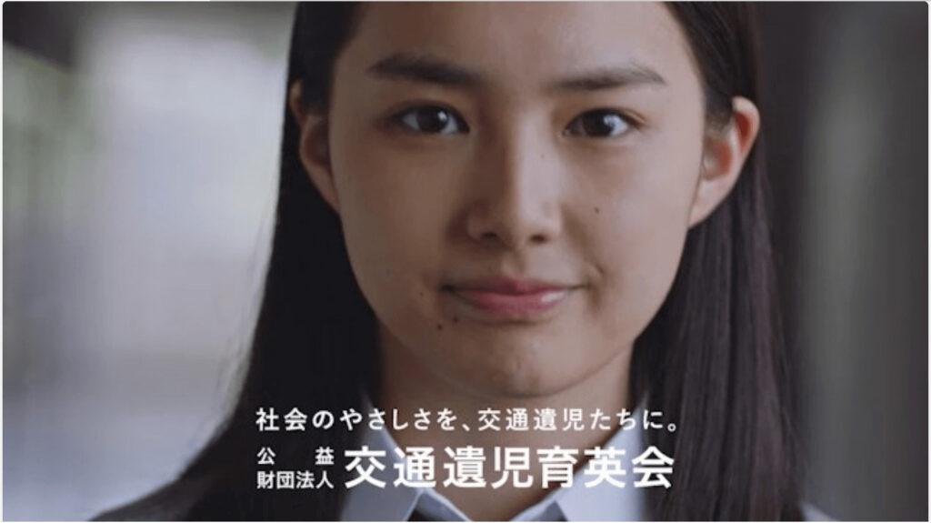 箭内夢菜「ACジャパン」