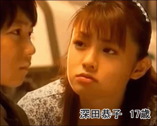 深田恭子『フードファイト』