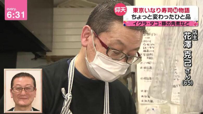 花澤香菜と実家の『おいなり食堂』のエピソードは?
