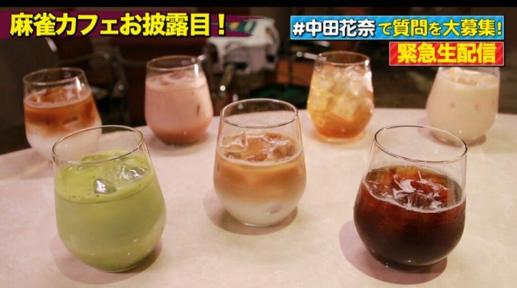 中田花奈の雀荘カフェChunのお店の雰囲気は?