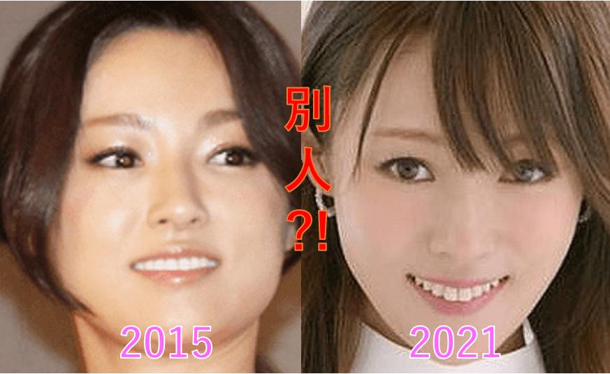 深田恭子太っている時と痩せている時とを画像で比較