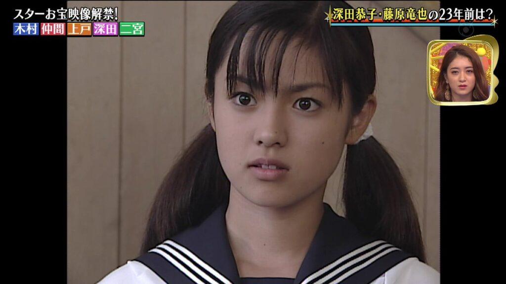 深田恭子『それが答えだ!』