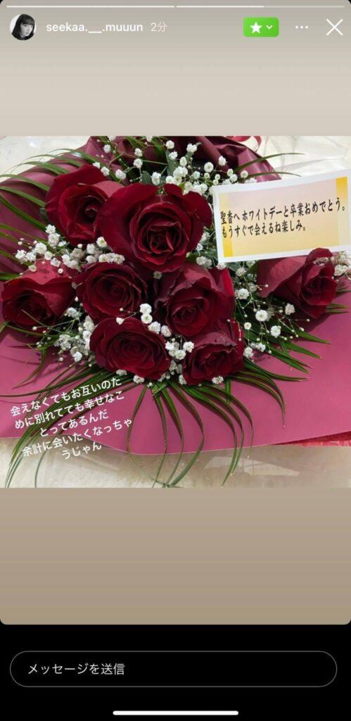 匂わせその③:ホワイトデーはバラの花束