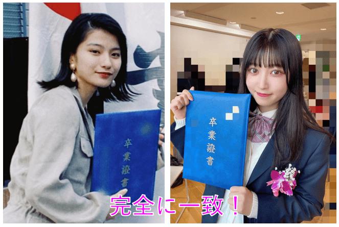 蒔田彩珠の高校卒業式の写真