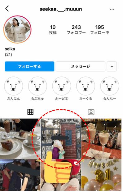 上田将人の彼女は青山学院大学を卒業?同い年?