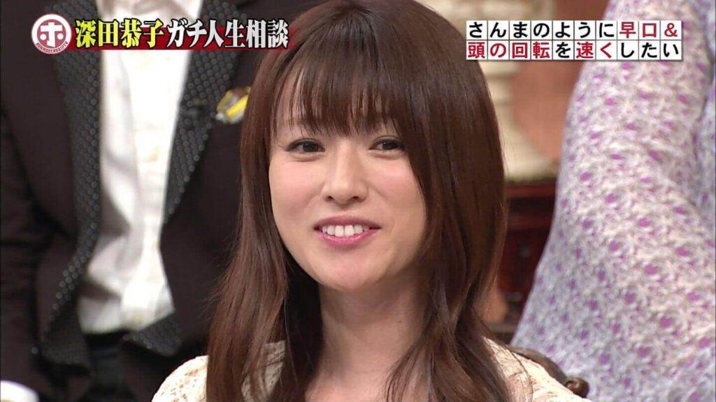 深田恭子『ホンマでっかTV』