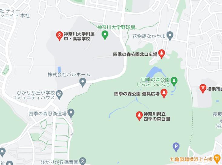 候補その②:神奈川大学付属高校
