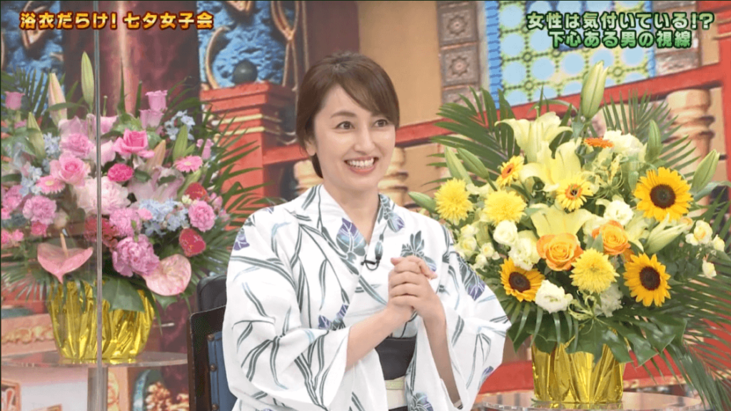 矢田亜希子は再婚したい