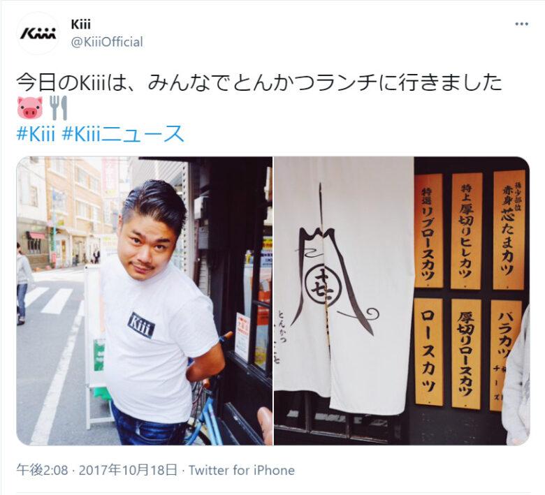 高田樹(Kiii前社長)の顔画像