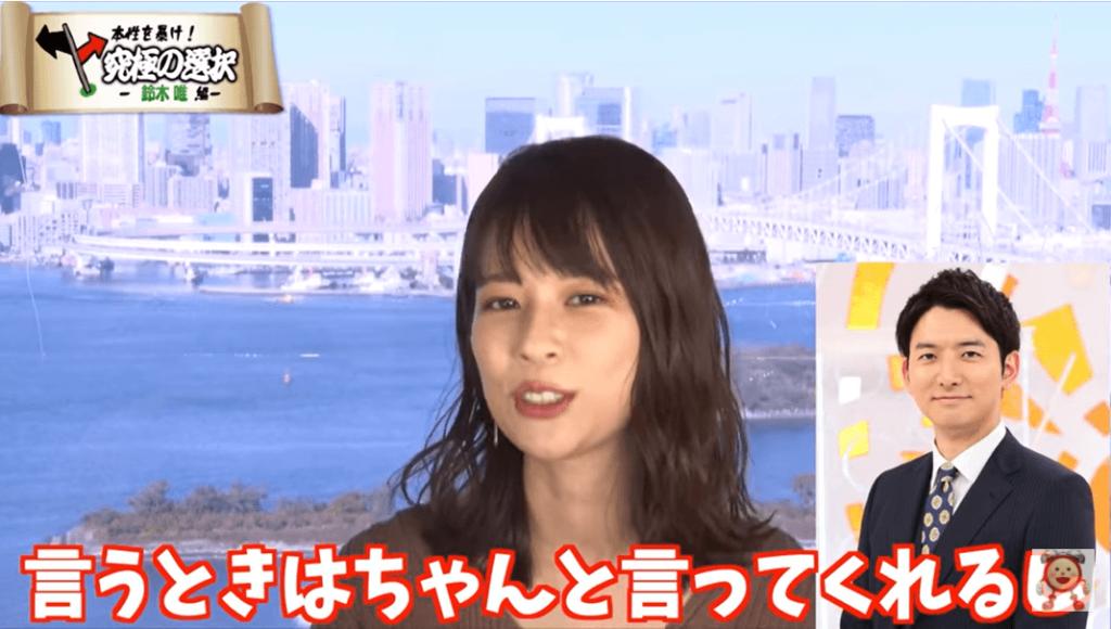 鈴木唯アナと生田竜聖アナ