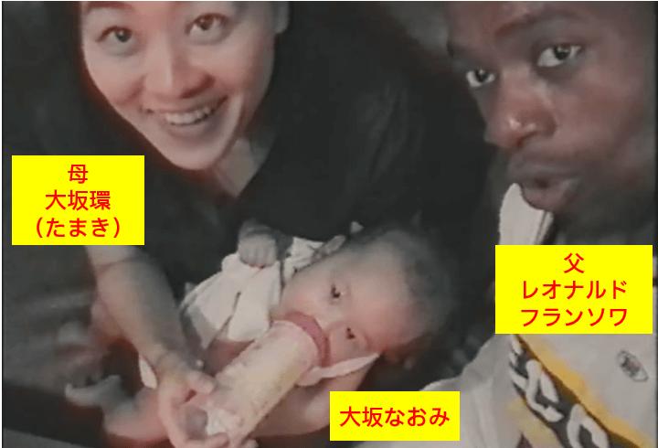 大坂なおみと両親