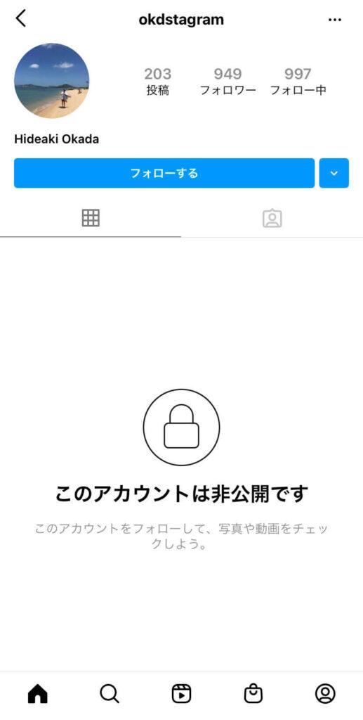 岡田英明のインスタを特定!