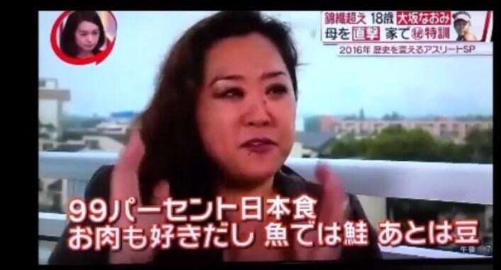 大坂なおみの母親
