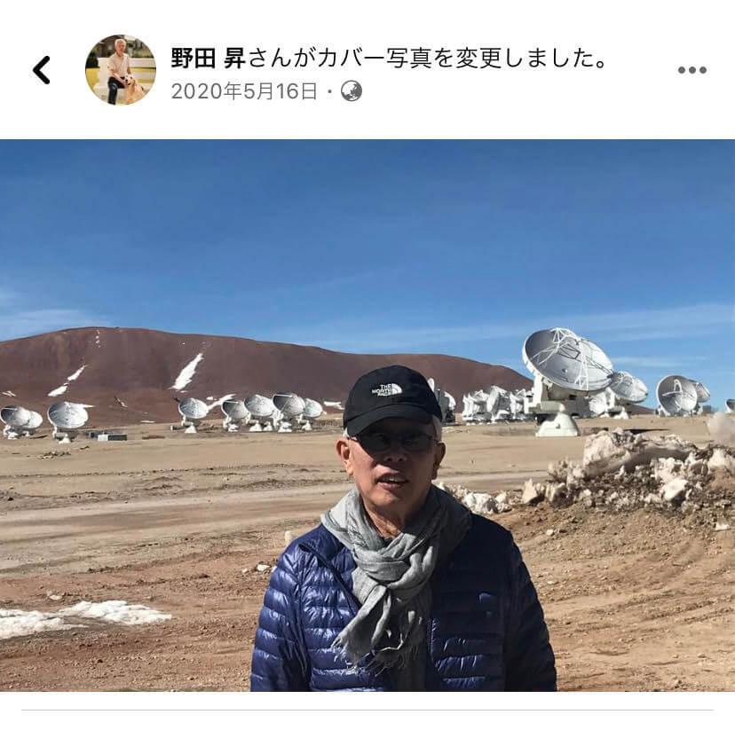 野田洋次郎の父親の名前は野田昇で現在の職場は国立天文台?