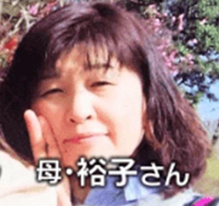 黒後愛の母親‖黒後 裕子(くろご ゆうこ)