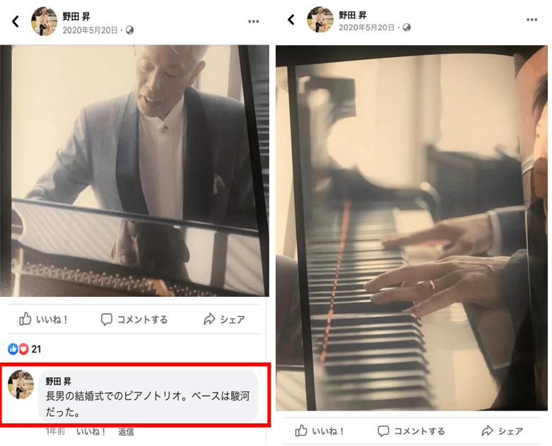 野田洋次郎の父親