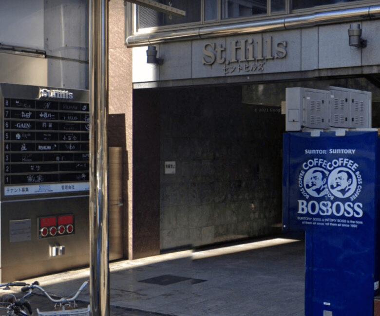 【特定】大竹宏幸が逮捕された名古屋の裏カジノ店『B』はどこ?