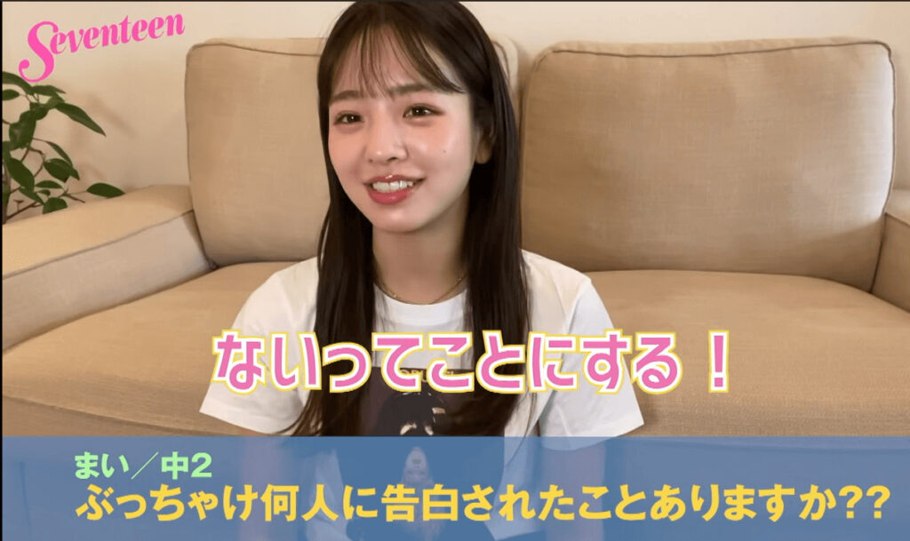 彼氏匂わせその⑥:好きって言っちゃう?