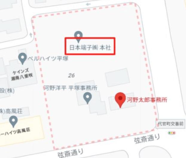 日本端子は河野太郎事務所と同じ住所