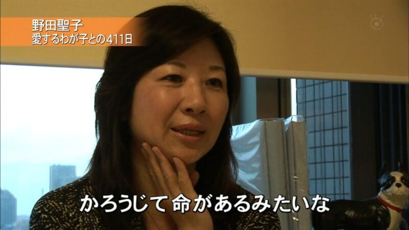 野田真輝の母親・野田聖子