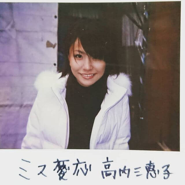高内美恵子(たかうち みえこ)は在日韓国人?
