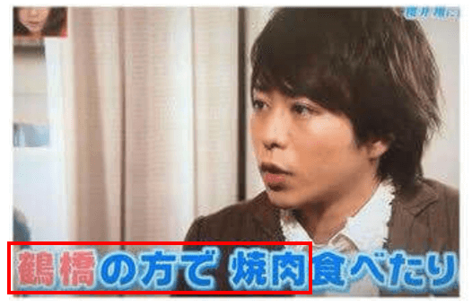 高内美恵子の出身地は大阪府鶴橋?